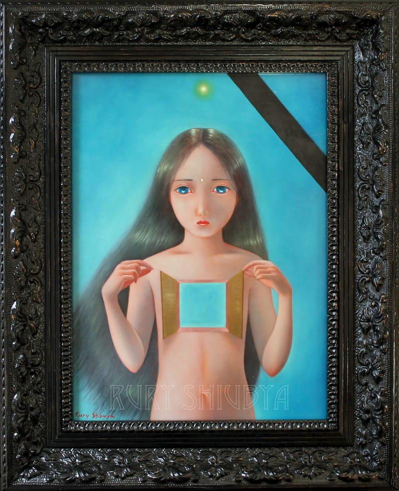 澁谷瑠璃の写真