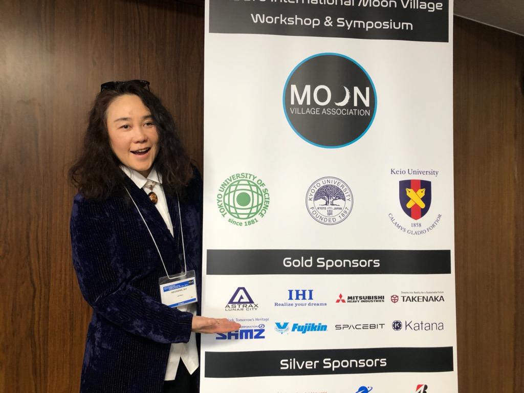 The 3rd. international Moon Village Workshop & Symposium